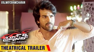 Bruce Lee The Fighter | Theatrical Trailer | Ram Charan | Rakul Preet | Sreenu Vaitla