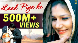 Mor Music Company Song || Laad Piya Ke || Raju Punjabi & Sushila || New Haryanvi Song 2016