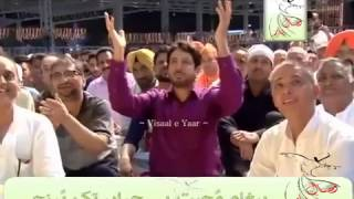 PUNJABI SUFI KALAM(O Tera Ki Laghda)MOLVI HAIDER HUSSAIN AT INDIA.BY Visaal