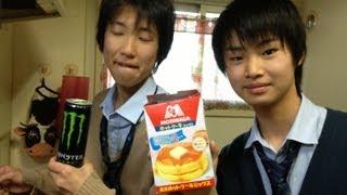 ホットケーキPart1 Make a hot cake!! in enagy drink DP