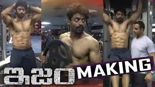 ISM / Ijam Movie Kalyan Ram's Six Pack Making Video - Puri Jagannath , Aditi Arya