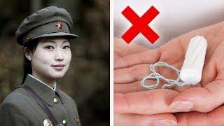 20 شيئا لا يمكنكم شرائها في كوريا الشمالية..!!