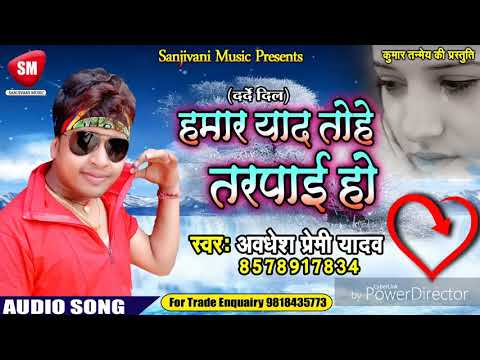 Xxx Mp4 Hummer Yaad Tu Hai Tar Paye Ho Village Girls Xxx Hot Video Bhojpuri 3gp Sex