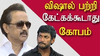 don't ask me about vishal mk stalin latest tamil news today | tamil news | redpix tamil