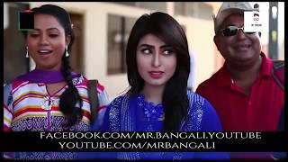 SIKANDAR BOX EKHON SYLHET | Bangla New Funny Video | Mr. Bangali | Bangla Eid Natok 2017