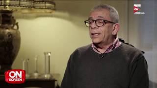 On screen - يسري نصرالله يكشف عن تفاصيل  إنتاج أول فيلم له .. بميزانية ضخمة