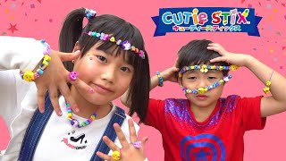 オシャレにかわいくデコちゃおう!!❤ キューティー・スティック おゆうぎ こうくんねみちゃん Cutie Stix Toy Prank Family Fun Pretend Playtimed