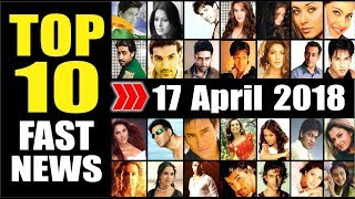 Latest Entertainment News From Bollywood   17 April 2018
