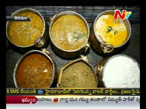 Tirumala Srivari Prasadalu Preparation Process