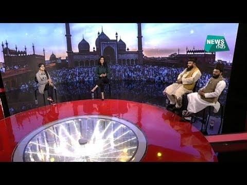 Xxx Mp4 गीता पढ़ने वाली बच्ची ने की मौलवी की बोलती बंद Anjana Om Kashyap Show News Tak 3gp Sex