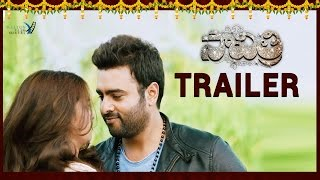 Savitri Theatrical Trailer - Nara Rohit, Nanditha || Directed by Pavan Sadineni