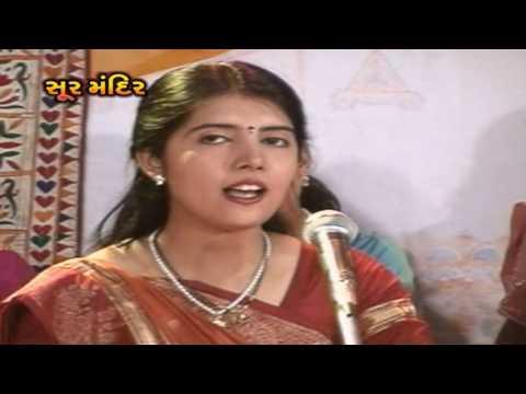 તમે ઊંચા ઊંચા બંગલા ચણાવો  - ગુજરાતી ગીત | Tame Uncha Uncha Bungla Chanavo - Gujarati Song