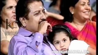 7aum Arivu Movie Audio Launch Videos