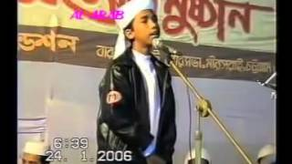 Bangla islamik gojol
