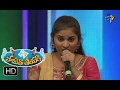Emaaye Naa Kavita Song Sai Harika Performance Padutha Theeyaga 12th February 2017 ETV Telugu mp3