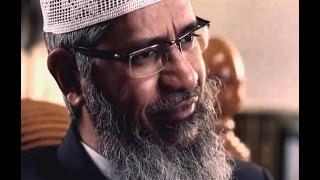 Seeking knowledge in the Light of Islam Full Lecture (Bangla)  শায়খ ডক্টর জাকির নায়েক।