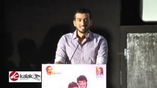 Kalidas Jayaram at Meen Kuzhambum Mann Paanaiyum Movie Audio Launch