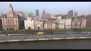 The Shanghai Bund Helicopter Day Tour 🚁