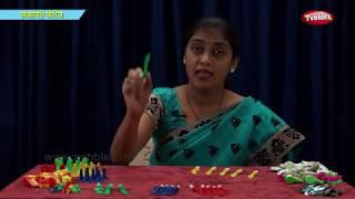 Addition in Marathi   Learn Marathi For Kids   Marathi For Beginners