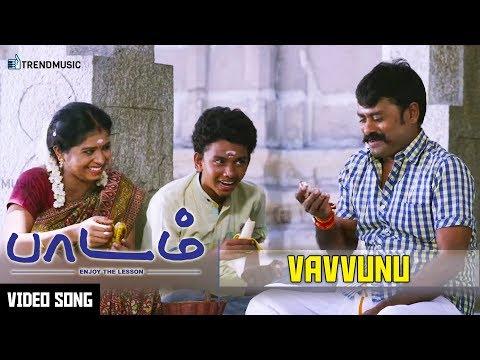 Xxx Mp4 Paadam Tamil Movie Songs Vavvunu Video Song Yaashika Aanand Karthick Haricharan TrendMusic 3gp Sex