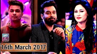 Salam Zindagi - Guest: Asim Azhar & Humaira Arshad - (Singing Competition) 16th March 2017