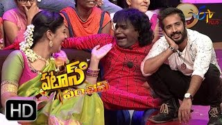 Patas Punches | 19th May  2017 | Full Episode 130 | ETV Plus