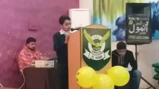 Hamd Result 2016 Al Habib School