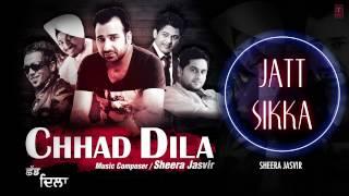 Sheera Jasvir Jatt Sikka Full (Audio) Song | Chhad Dila | Latest Punjabi Song