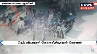 live murder in pondicherry  cctv