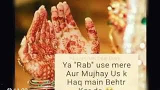 O mere Rabba Tera Shukriya...WhatsApp status song😘😘😘