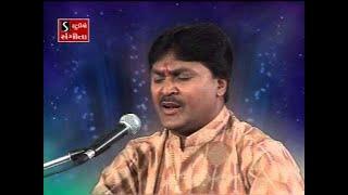 Suresh Raval Bhajan   Vachan Sambhari Jadeja Jagjo   Jadeja No Mandvo