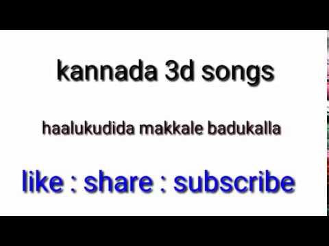 Xxx Mp4 Kannada 3d Songs Haalu Kudida Makkale Badukalla 3gp Sex