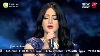 Arab Idol - منال موسى – أنا في انتظارك - الحلقات المباشرة