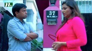 Bangla Natok Aughoton Ghoton Potiyoshi (অঘটন ঘটন পটিয়সী) l Episode 60 I Prova, Jenny, Mishu Sabbir