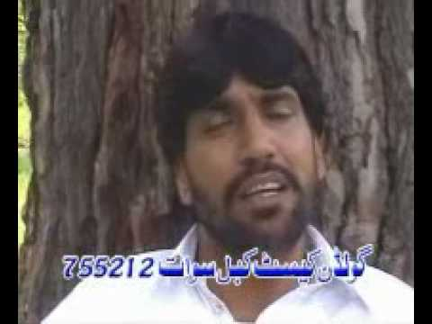 Shahensha Pakhto tapay