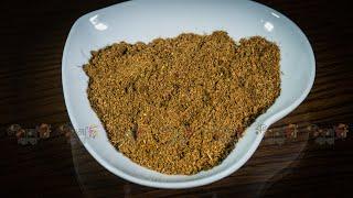 অথেন্টিক গরম মশলার গুঁড়ি | Bangladeshi Authentic Garam Masala Recipe | Gorom Moshla