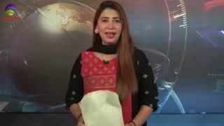 TAG TV Pakistan Bureau News Bulletin - 16 October