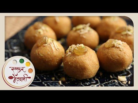 Mugache Ladoo | Recipe by Archana in Marathi | Indian Sweet | Moong Dal Laddu