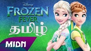 Maalai Neram Frozen Tamil Song