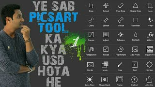 #1 picsart app ke bare me full jankari / full detail about picsart app hindi/urdu