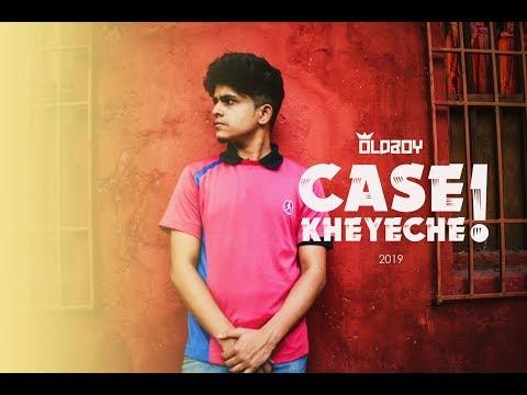 Xxx Mp4 Case Kheyeche Bangla Rap Freeverse Oldboy Gully Boy Divine Emiway Naezy Raftaar Ranveer 3gp Sex