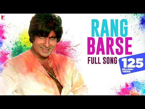 Rang Barse - Full Song (Holi Song) | Silsila | Amitabh Bachchan | Rekha | Sanjeev Kumar