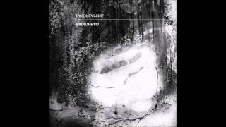 Radiohead - Daydreaming (Reverse)