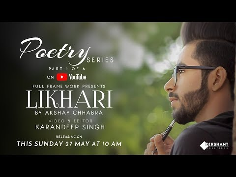 Xxx Mp4 Likhari Akshya Chhabra Poetry Series Latest Punjabi 2018 Full Frame Work 3gp Sex