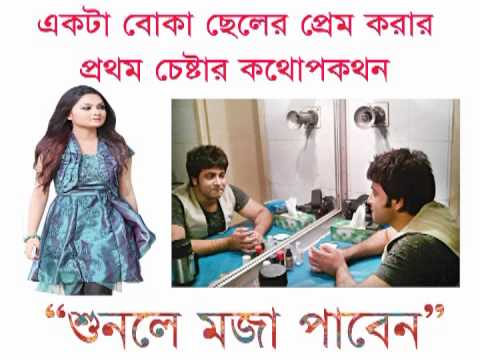 Xxx Mp4 Love In Bangla By Mobile Phone 3gp Sex
