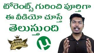 What is Utorrent? How It Works? And Alternatives Of Kickass | Telugu | Digital Yogi |