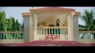 Sairat (2016) (Official Trailer)