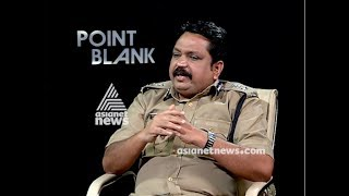 Intervierw with KSRTC MD Tomin J Thachankary | Point Blank 11 JUL 2018