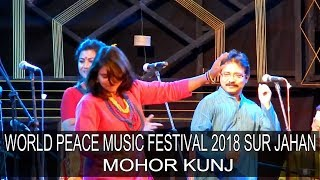WORLD PEACE MUSIC FESTIVAL 2018 || SUR JAHAN || BENGALI FOLK SONG AND BAUL SONG|| MOHOR KUNJ