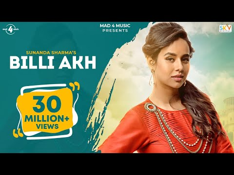 Xxx Mp4 BILLI AKH Full Video SUNANDA SHARMA Latest Punjabi Songs 2016 AMAR AUDIO 3gp Sex